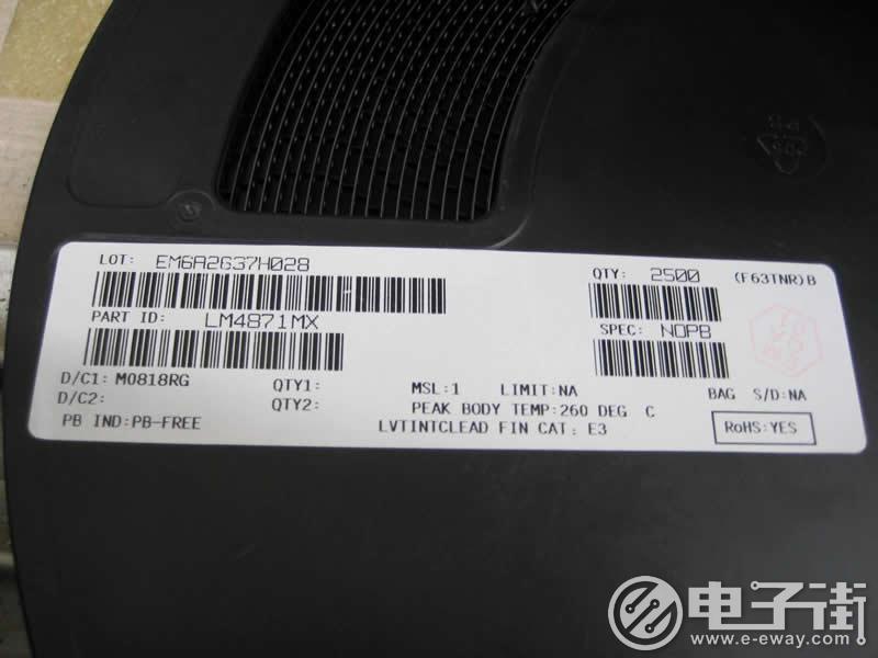 lm4871mx 音频功率放大器